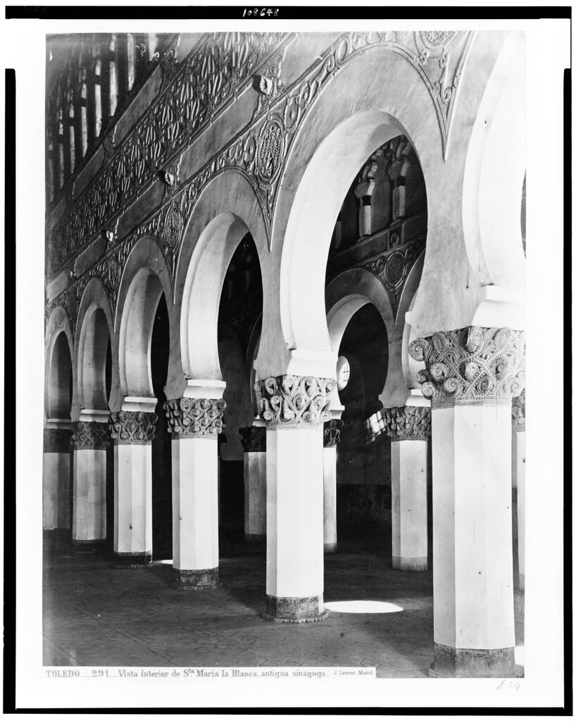 Sinagoga Santa María la Blanca en el siglo XIX. Fotografía de Jean Laurent. The Library of Congress of the United States of America