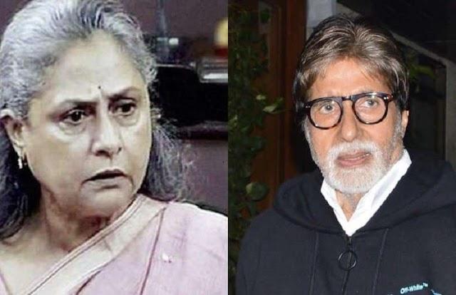 दिग्गज अभिनेता अमिताभ बच्चन को भी खानी पड़ती है पत्नी जया बच्चन से डांट