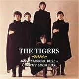 タイガース40thメモリアルBEST+チャリティーショーLIVE