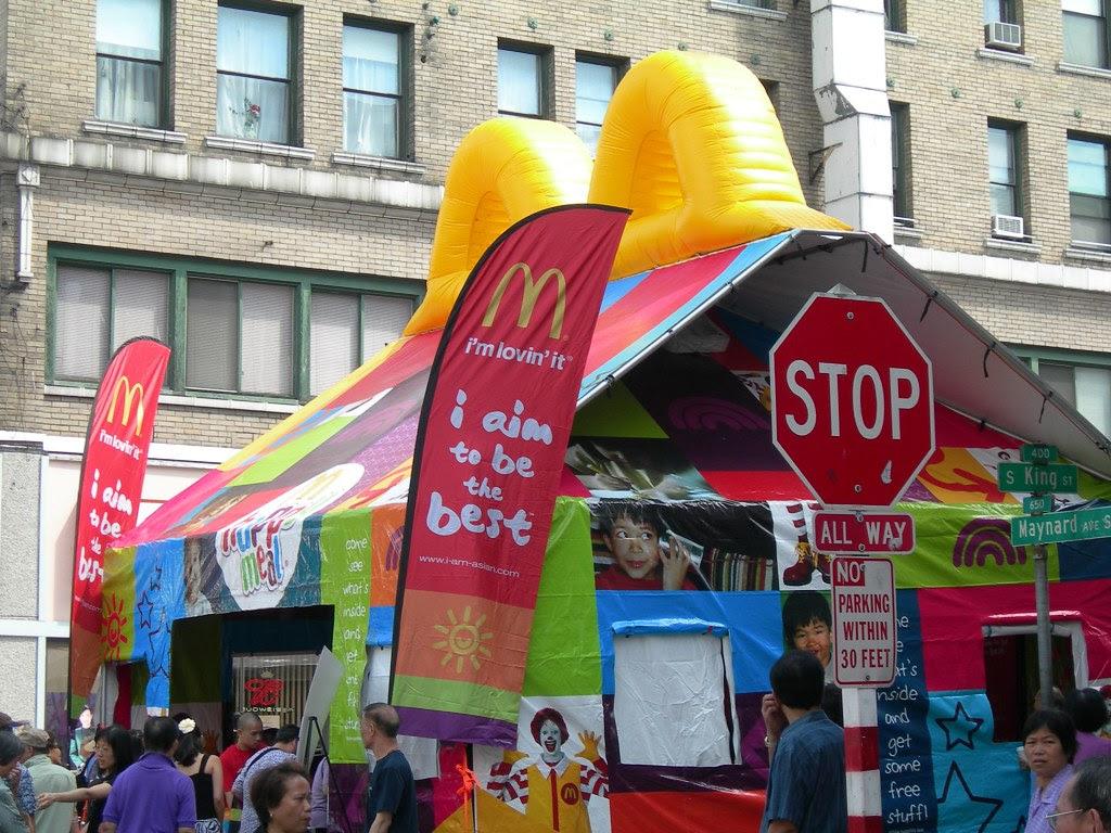 2007-07-14 International District Fair (8)