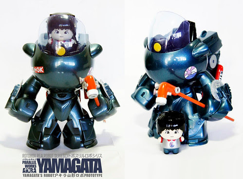 ROTOBOX-YAMAGATA-01