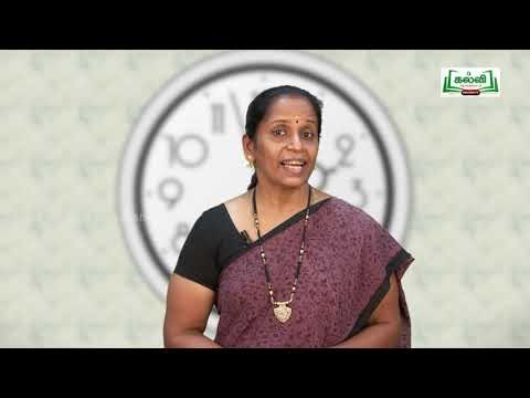 4th Maths நேரம் பருவம் 1 பகுதி 2 அலகு 5 Kalvi TV