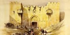 Lámina de la Puerta de Damasco en las murallas de Jerusalén (ISRAEL)