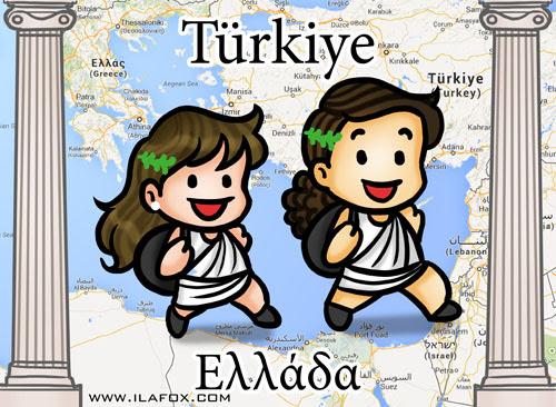 Viajando Turquia e Grécia, Athenas, Santorini, Capadocia, Istanbul, by ila fox