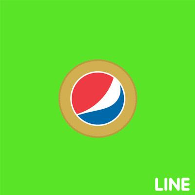 Line ve Pepsi