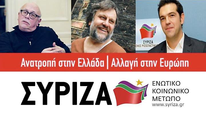 Ανατροπή στην Ελλάδα - Αλλαγή στην Ευρώπη