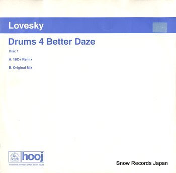 LOVESKY drums 4 better daze