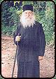 Αποφθέγματα και νουθεσίες π. Ευσεβίου Γιαννακάκη