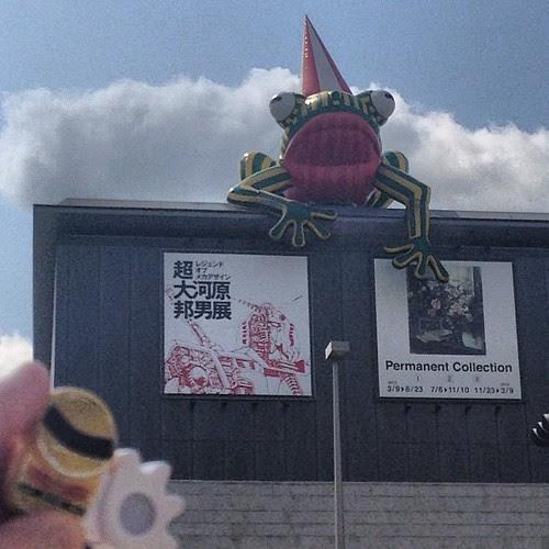 朝イチで兵庫県立美術館に行きました。