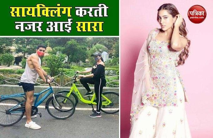 मुंबई की सड़कों पर साइकिलिंग करते नजर आए Sara Ali Khan और Ibrahim, वायरल हुईं तस्वीरें