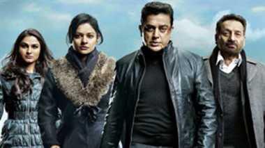 vishwaroopam movie review