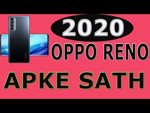Oppo Reno Apke Sath | Oppo Reno3 Pro | Oppo Reno4 Pro | Oppo Series New | Technical Sanju First