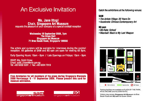 Invitation from NHB to cocktail reception