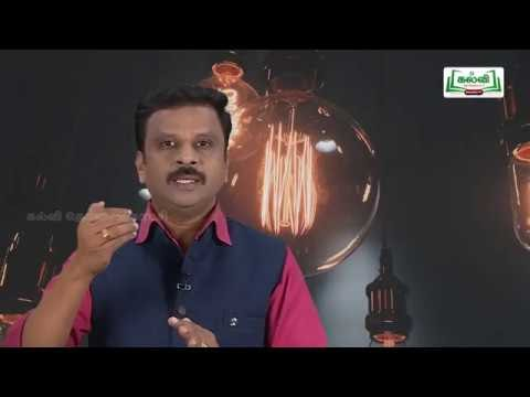 முப்பரிமாணம் Std 11 TM Physics Veppam Matrum Veppa Iyakkaviyal Part 4 Kalvi TV
