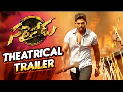 Allu Arjun Sarrainodu Trailer Review : Failed to Impress
