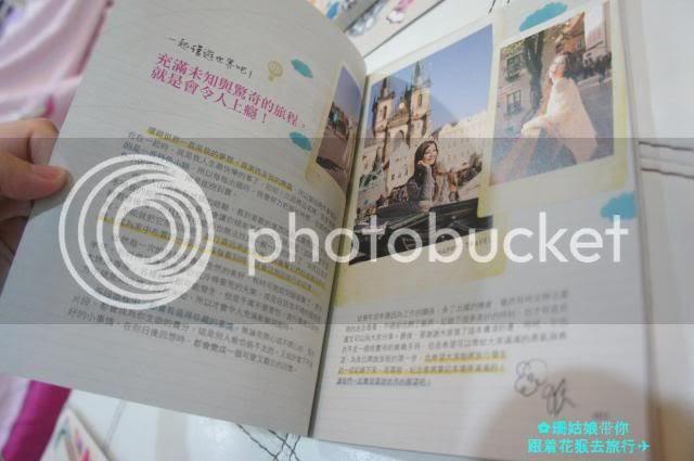 photo 4_zps67d37f5e.jpg