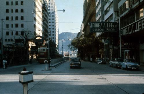 1962 Nathan rd, Kowloon