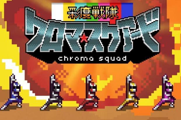 """Gustavo Brigatti: """"Chroma Squad"""", um case de sucesso reprodução/Divulgação"""