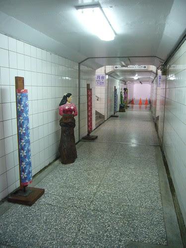 三義站地下道