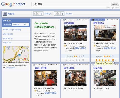 google hotspot-00