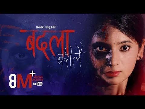 Badala Barilai  बदला बरिलै | Nepali Folk Song | Devi Gharti | Ft. Keki Adhikari