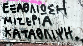 Γκράφιτι σε δρόμο της Αθήνας....(picture alliance/Robert Geiss)