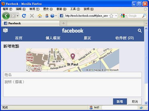 facebookplaces-02