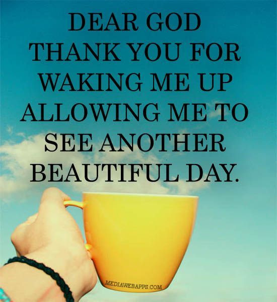 Dear God Thank You For Another Day Pictures Photos And Images For