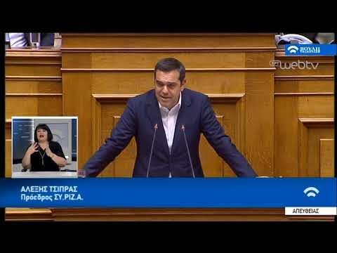 Ομιλία Τσίπρα στη Συζήτηση για τις Προγραμματικές Δηλώσεις