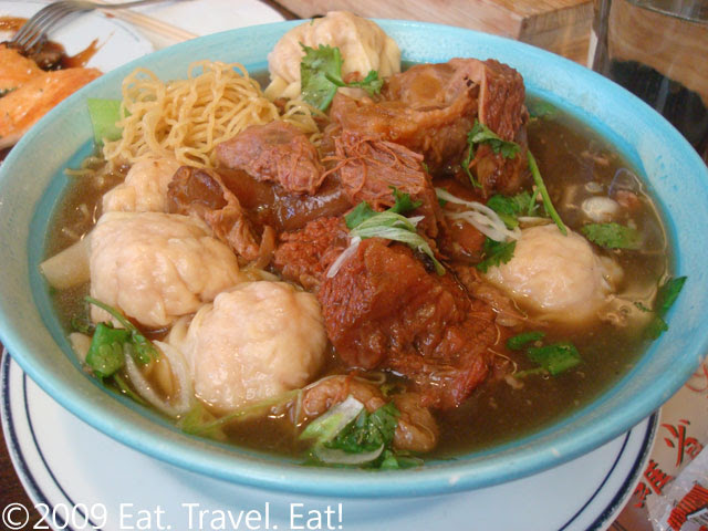 Wonton and Beef Brisket Noodle Soup