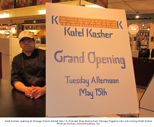 Kotel Kosher Pre-opening Booth low res