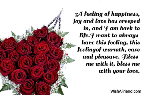 A Feeling Of Happiness Joy And I Love You Message
