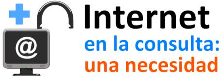 SimboLogo de Internet en la consulta: una necesidad