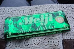 Meiji Rich Matcha Chocolate