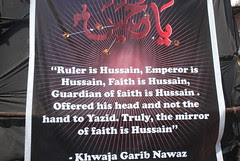 'Yazīd ibn Mu'āwiya ibn Abī Sufyān Accursed Son of Satan.. by firoze shakir photographerno1