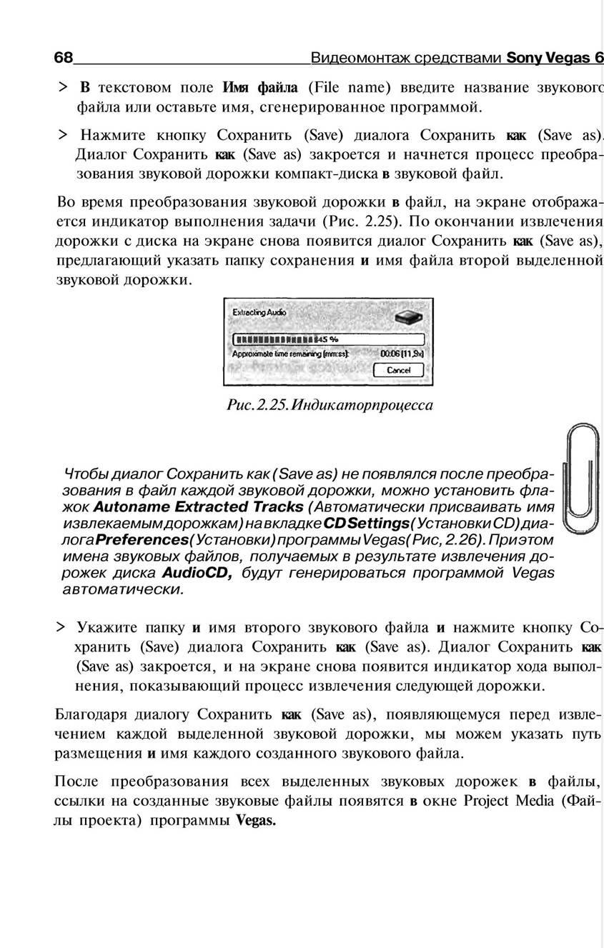 http://redaktori-uroki.3dn.ru/_ph/13/759503994.jpg