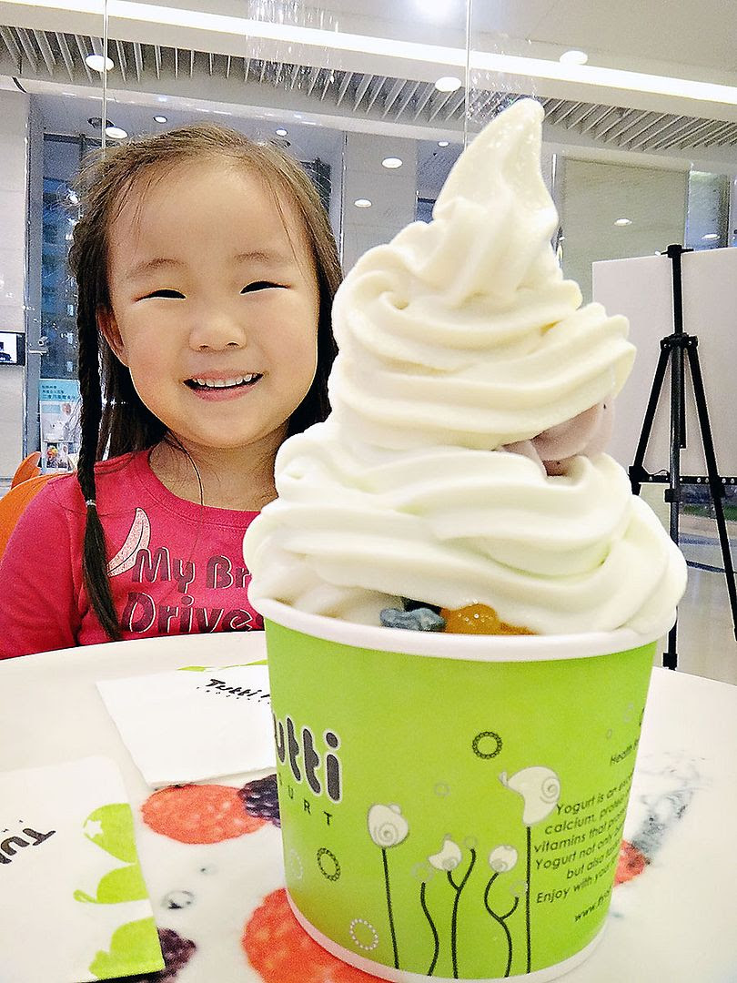 3.28, Froyo treat after dinner!