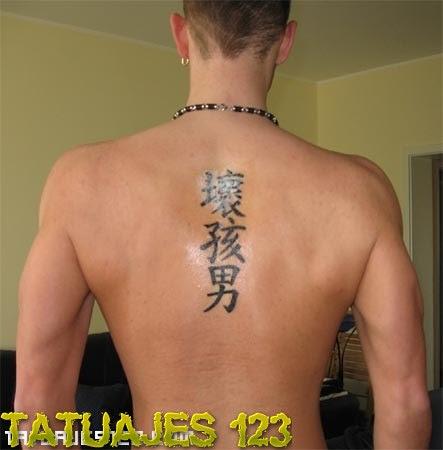Letras Chinas En La Espalda Tatuajes 123
