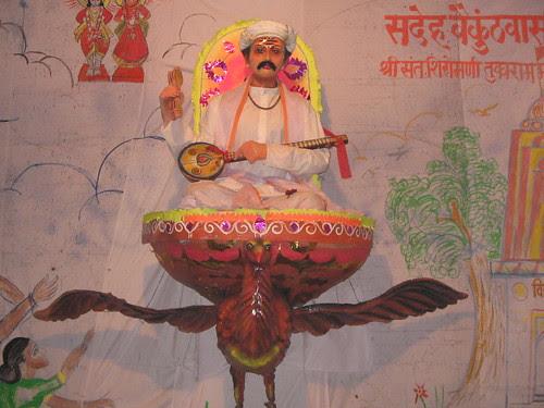 Tukaaraam Mahaaraaj