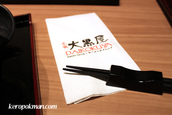 Daikokuya Ramen Dining @ Paragon