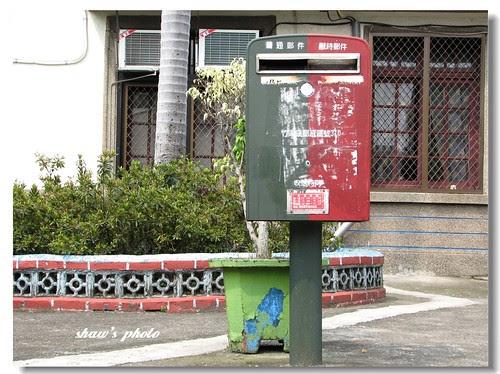 竹東車站郵筒