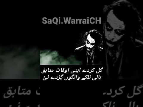 Punjabi poetry lyrics | best poetry | WhatsApp status
