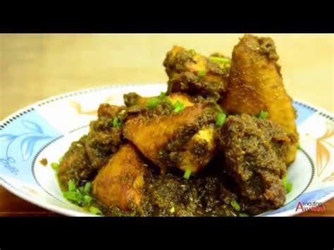 resepi rendang ayam minang youtube