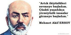 Mehmet Akif Ersoy Sözleri Kısa Arabulokucom