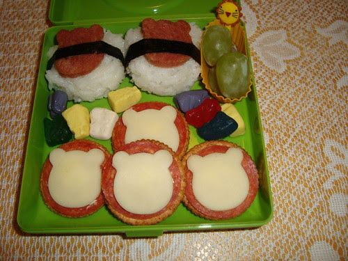 Spam Musubi bear shape,grapes,whole wheat crackers with cream cheese,pepperoni and bear pavillion cheese,fruit snacks 3-15 by Rina Ameriasianbento