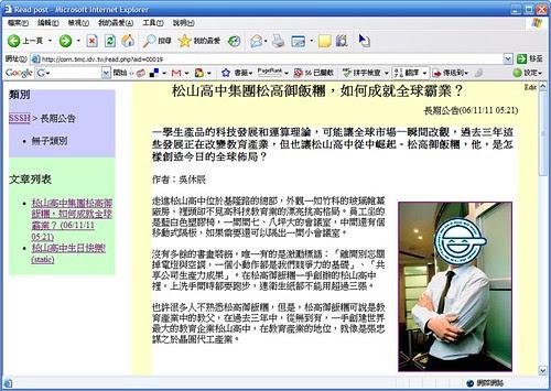 New_SSSH_WebPage-20061111_3
