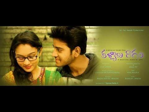 Kalyana Ragam Short Film Audio Song Download