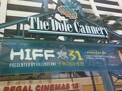 Hawaii International Film Festival Banner