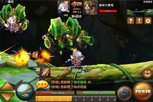 chơi game Bem Bem Online cho apk