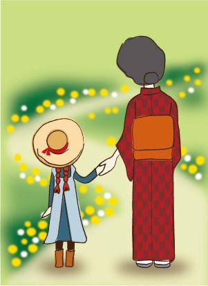 御礼ご来場ありがとうございました 村岡花子が暮らしたまち大森 Blog
